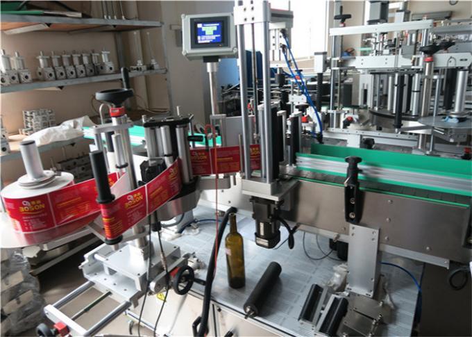 Mașină de etichetare a autocolantului pentru sticlă rotundă cu ochi magic importat de înaltă precizie
