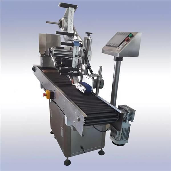 Controlul motorului este importat de mașină de etichetare automată cu autocolant