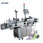 Mașină automată de etichetare a autocolantului pentru cutii de aerosoli pentru alimentele din pvc