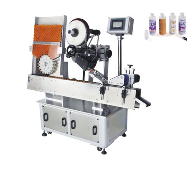 Mașină automată de etichetare a autocolantului pentru flacoane cu îngrășământ 220V 2kw