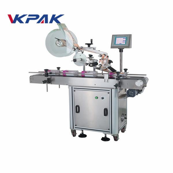Mașină automată de aplicare a etichetelor de suprafață plană pentru pungi
