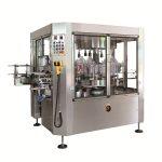 Viteza echipamentului aplicatorului automat de etichete