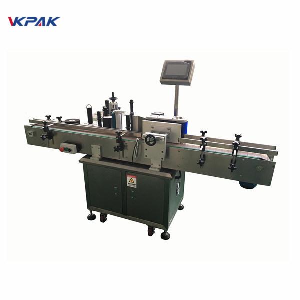 Mașină aplicatoare automate de etichete servo de vânzare directă din fabrică