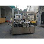 Mașină de etichetare cu autocolant rotativ de mare viteză cu centură de opțiuni pentru mașină de umplere