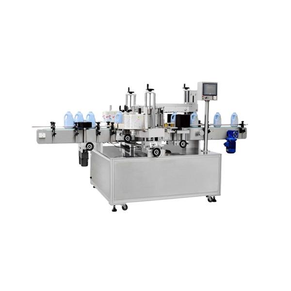 Mașină de etichetare a sticlelor pătrate multifuncționale