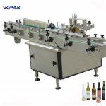 Masă aplicatoare de lipire și lipici rece pentru diferite sticle automate