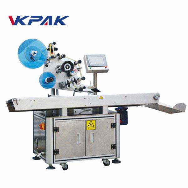 Mașină aplicatoare de etichete de suprafață plană Poly Bag