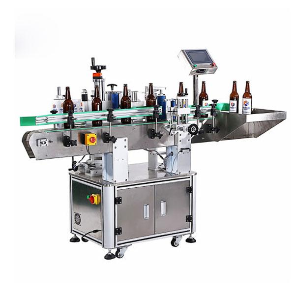 Mașină de etichetare a sticlei de vin