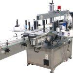 Certificare Ce cu mașină de etichetare automată dublă laterală automată de mare viteză