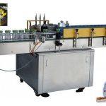 Mașină automată de aplicare a etichetei lipiciului rece pentru sticla rotundă personalizată
