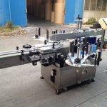 Aplicator automat de sticlă sub presiune, mașină de etichetare automată de 550 kg