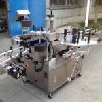 Mașină automată de aplicare a autocolantului pentru sticlă Opp pentru lipici de topitură de mare viteză