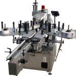 Mașină de etichetare automată pe suprafață plană pentru saci de mare viteză