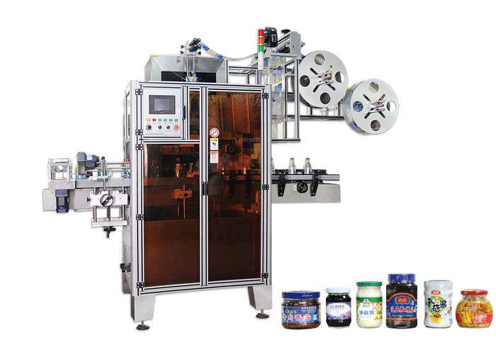 Mașină automată de etichetare cu manșon retractabil PET Eficiență ridicată pentru gâtuiri