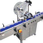 Mașină de etichetare automată Sus304 din oțel inoxidabil, economică și superioară