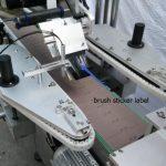 Mașină automată de etichetare a autocolantului pentru sticla rotundă pentru motorul cu spiță a sticlei de bere