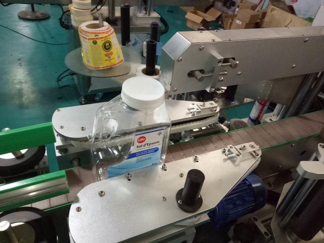 Mașină de etichetare a autocolantului cu sticlă cu două laturi pentru produse de îngrijire personală