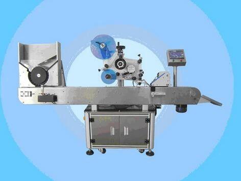 Mașină automată de etichetare a flacoanelor Mașină de etichetare a unghiilor de unghii pentru produse cosmetice