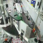 Mașină automată de etichetare a autocolantelor laterale duble pentru sticla rotundă plată