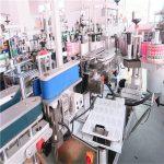 Mașină de etichetare a sticlei pătrate CE Aplicator automat de etichete 5000-8000 B / H