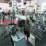 Etichetă automată pentru sticlă de sticlă de 350 ml Înălțime maximă 190 mm
