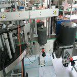 Mașină automată de etichetare a sticlei de sticlă pentru sticla de sticlă de vin Australia / Chile