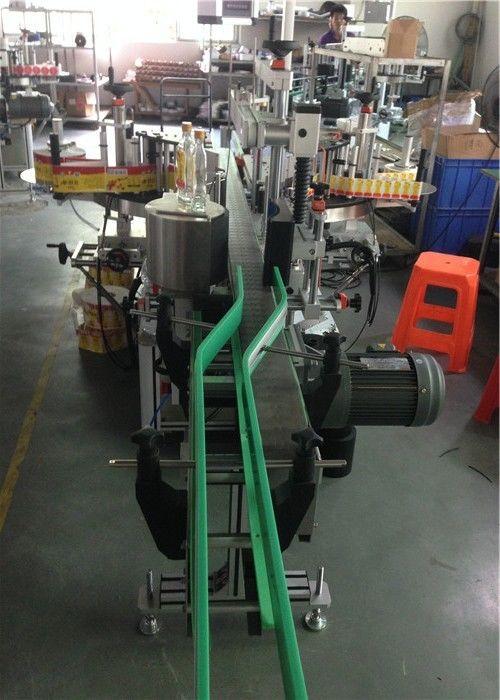 China Aplicator de etichete cu autocolant CE, furnizor de servomotoare pentru mașini de etichetare a sticlei de vin