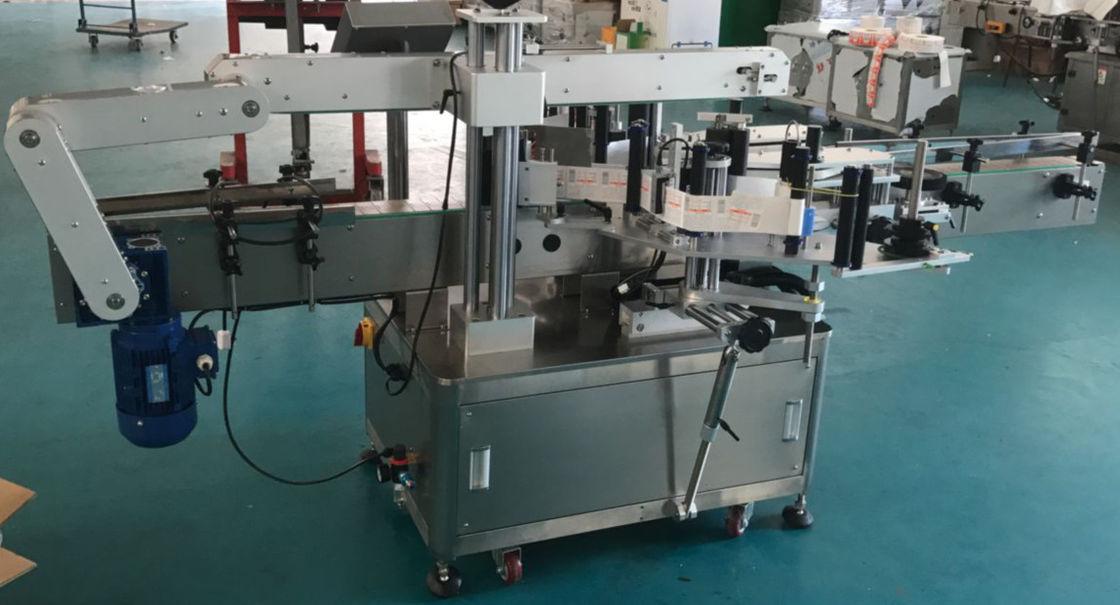 Mașină automată de etichetare a sticlei de sticlă automată, mașină de etichetare a autocolantelor