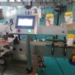 Mașină automată de etichetare a sticlei rotunde automate cu sticlă dublă pentru sticla de bere