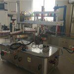 Mașină de etichetare a sticlelor ovale adezive 5000B / H - 8000B / H