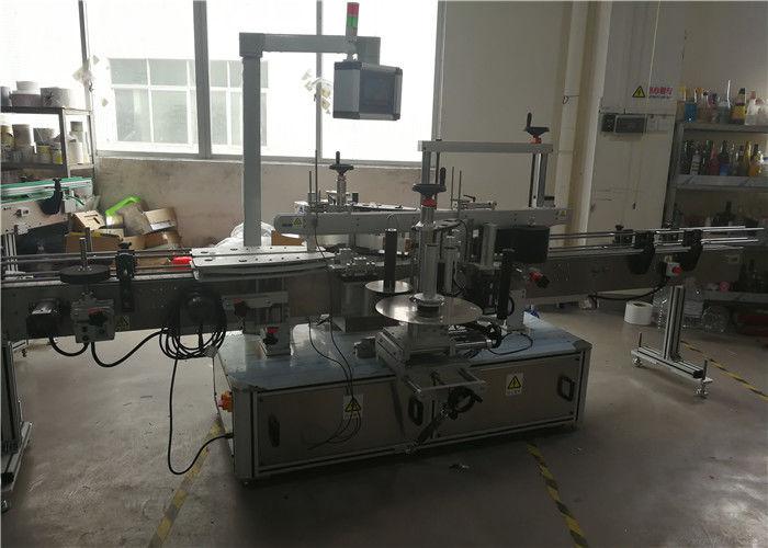 China Mașină de etichetare a sticlelor din plastic pentru produse chimice, PLC și sistem de control al ecranului tactil furnizor