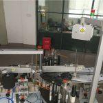 Mașină de etichetat sticle de plastic pentru industria cosmetică