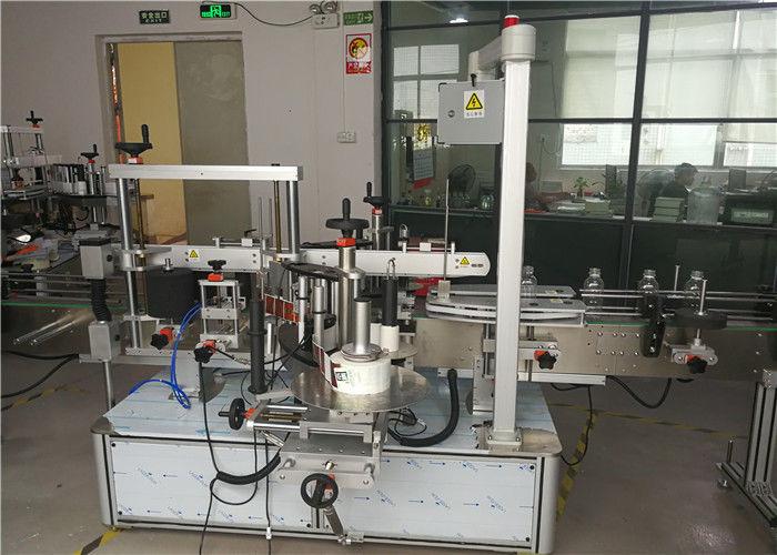 China Față / spate pe aplicator de etichetă pentru sticlă fără rotund sau plat, furnizor de echipament de etichetare a sticlei