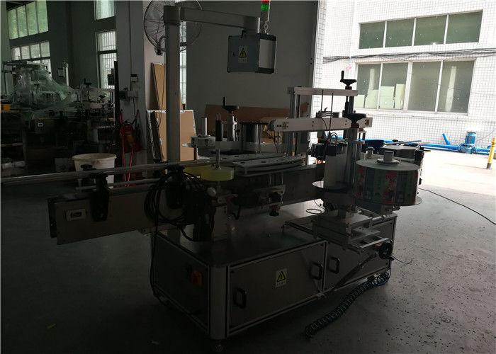 Mașină de etichetare a sticlelor din plastic rotund / pătrat / plat cu două fețe