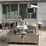 Mașină de etichetare automată CE / Mașină de etichetare sensibilă la presiune