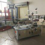 Mașină de etichetare a sticlei pătrate, complet automată, înfășurată pentru 3000-5000b / H