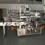 Autocolant autocolant sticlă plată etichetare mașină de mare viteză 5000-1000B / H