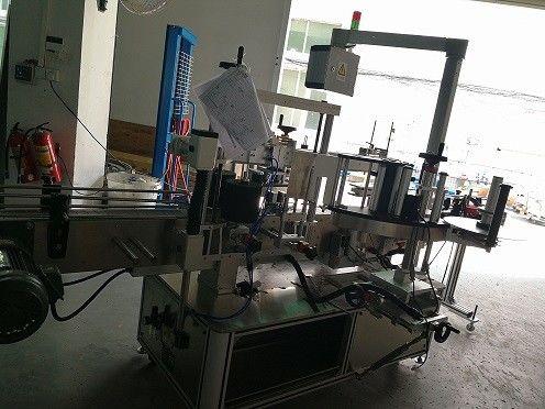 Mașină de etichetare automată cu etichetă dublă laterală Precizie ridicată