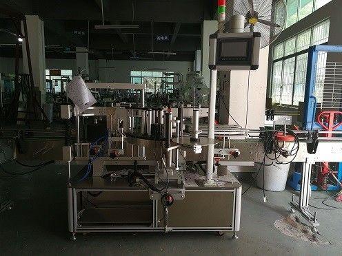 China Mașină de etichetare a sticlei din plastic cu față dublă / etichetator automat pentru sticle