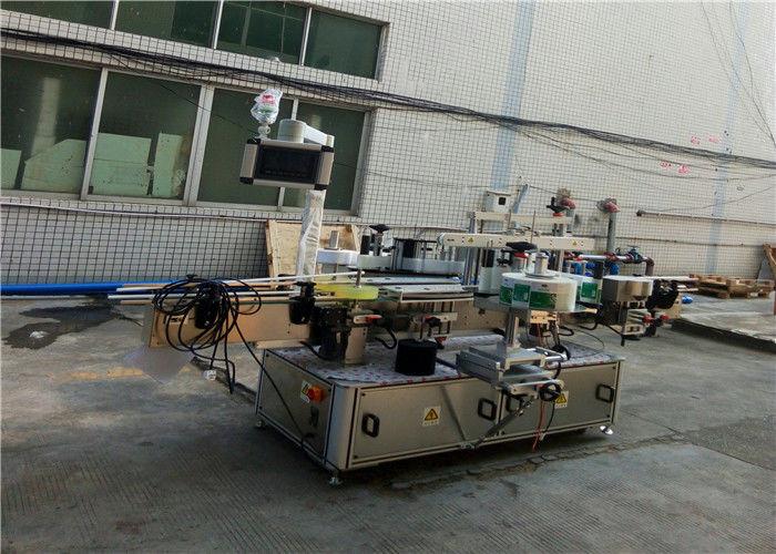 Mașină automată de etichetare pe două părți pentru borcanul de sticlă pătrat plat