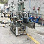 Mașină aplicatoare de autocolante adezive pentru conuri pătrate rotunde de apă minerală