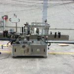 Mașină de etichetat sticle de plastic pentru echipamente de etichetare a sticlelor de apă