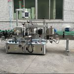Mașină de etichetare automată pe două fețe cu servomotor