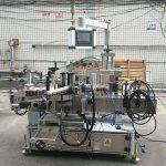 Etichetă automată de înaltă precizie, cu două fețe, mașină de etichetat sticle plate