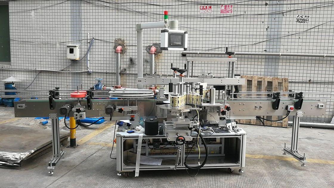 Mașină de etichetare a sticlelor pătrate adezive automate cu față dublă