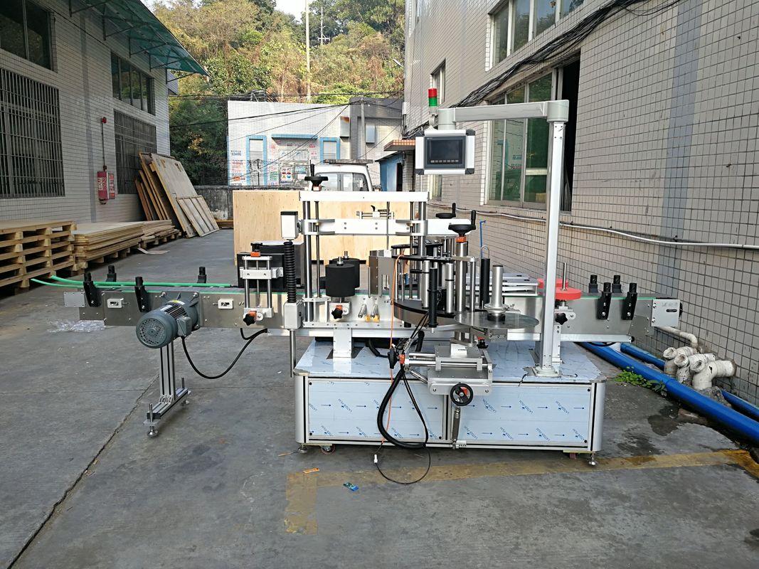 Mașină automată de etichetare a sticlelor plate cu autocolant integrată față și spate