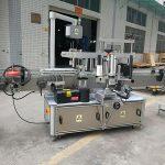 Mașină automată de etichetare a autocolantului de etanșare completă a colțului de carton 220V 50HZ 1200W