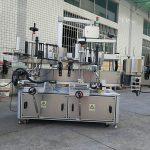 Mașină automată de etichetare a sticlei laterale automate / sistem de etichetare autoadezivă
