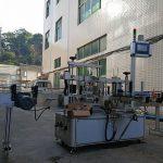 Adeziv Mașină de etichetare a sticlei plate pe o parte Precizie ridicată